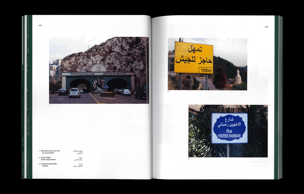 Chantal Jahchan, Spread from En Route depicting photographs of road signs in Beirut